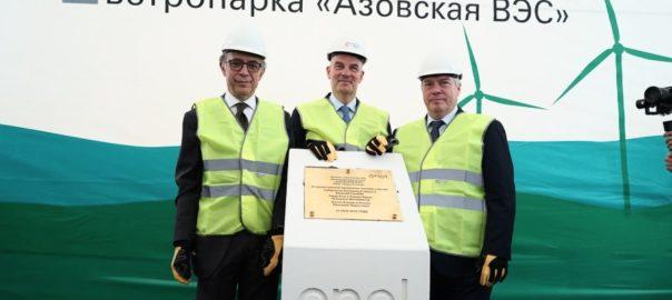 Началось строительство первого ветропарка в Ростовской области