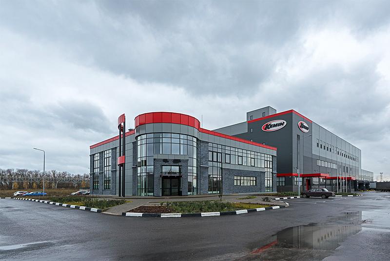 Kemin Industries LLC